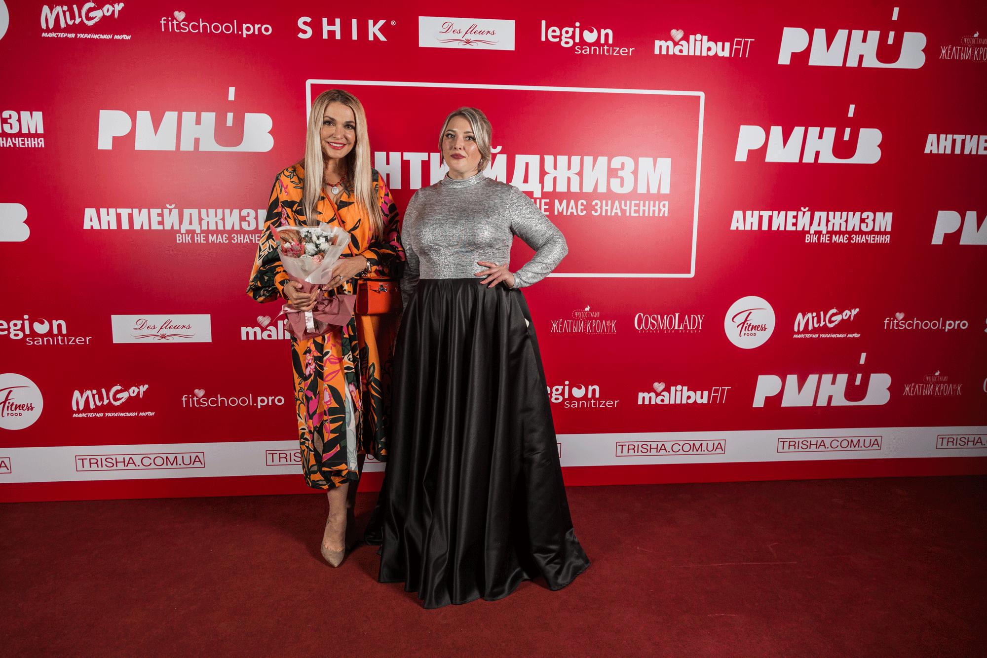 Ольга-Сумская-и-Trisha
