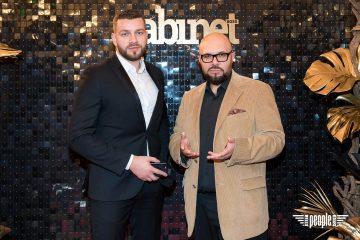 Церемония награждения Всеукраинской бизнес-премии CABINET BOSS. TOP-50: ЧАСТЬ 1