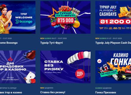 Favorit casino – лицензированная игровая площадка