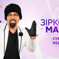 Dima Kolyadenko_2