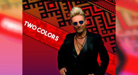 Олег Скрипка — Two Colors (прем'єра кліпу)
