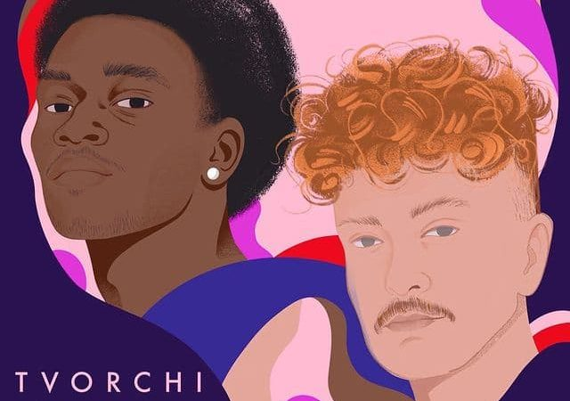 """TVORCHI презентували сингл """"Вiч-на-вiч"""" та анонсували вихід альбому"""