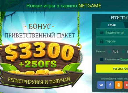 Бездеп и игровой ассортимент от онлайн казино