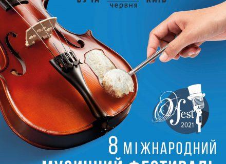 О-FEST 2021: 26 та 27 червня відбудеться VIІI Міжнародний музичний фестиваль оперети, опери та мюзиклу