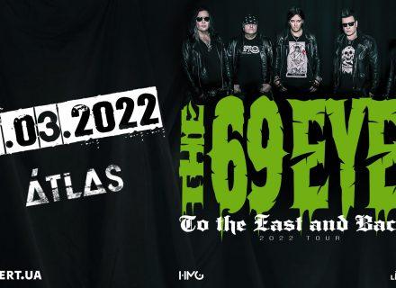 Make goth great again: The 69 Eyes везут в Киев новый альбом