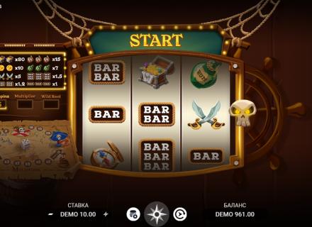 Азартный клуб Вулкан: интернет-казино с солидным выбором игр