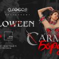 HALLOWEEN для взрослых в Osocor Residence: страстно-откровенный танцевальный перформанс «Carmen Бордель»