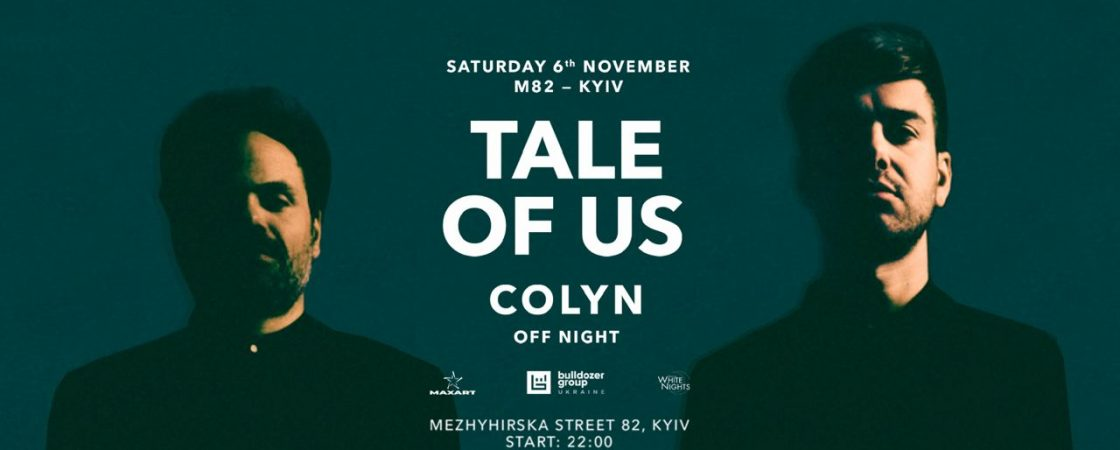 Tale Of Us: самый популярный электронный дуэт в мире сыграет в Киеве